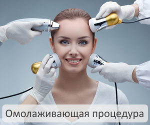 Мануальное ремоделирование матрикса кожи лица
