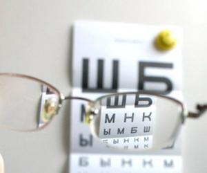 Прием офтальмолога 450 руб.
