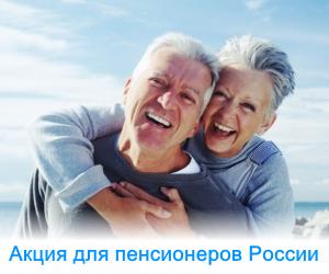 Налог с продажи квартиры в собственности пенсионер